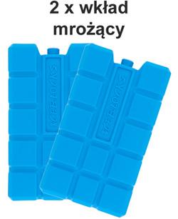 Wkłady chłodzące gratis | sportowybazar.pl
